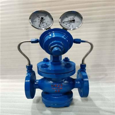 可诺泵阀Yk43X/F活塞式气体减压阀,法兰式蒸汽减压阀厂家,气体减压阀型号
