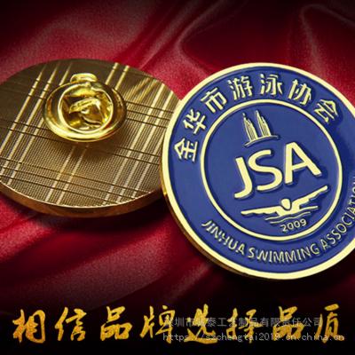 金华市游泳协会徽章,圆形烤漆纪念徽章,金属胸章徽章定做