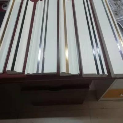广东实木线条厂家.广东实木背景墙造型框线厂家.广东实木镶铝合金线条