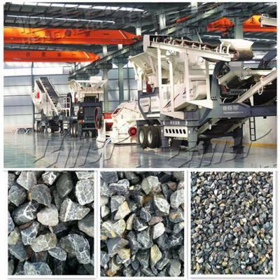 水泥块粉碎机 路面破碎设备 移动石料破碎机厂家