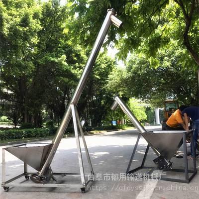 新型移动式圆管螺旋提升机_菜籽颗粒不锈钢提升机供应