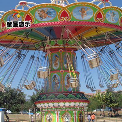 儿童游乐设备图片 旋转飞椅童星游乐厂家