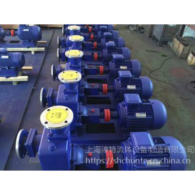 ZX自吸离心泵生产厂家/ZX自吸清水离心泵/淳特