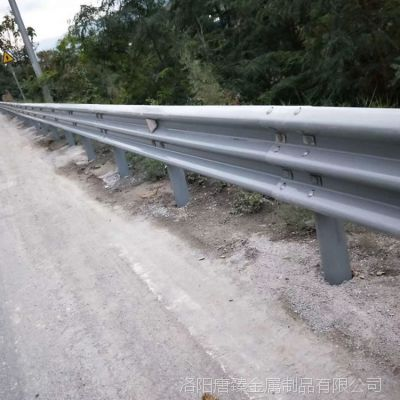 河南洛阳唐臻波形护栏厂家直销二波三波护栏板 规格齐全 可定制
