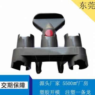 广东模具源头厂家专注塑胶模具开模日用品塑胶注塑开模加工定制可免费设计模具结构