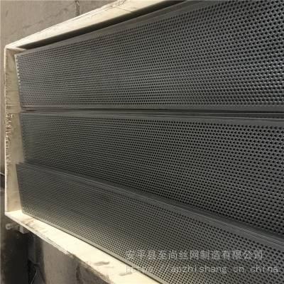 冲孔板的种类及规格 钢板冲孔网 304冲孔板生产厂家【至尚】