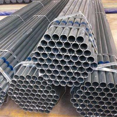 衬塑镀锌钢管生产厂家-黄山镀锌钢管生产厂家-浩禾建材