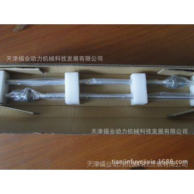 SFV1205-2.8滚珠丝杠高速运行锐不可当