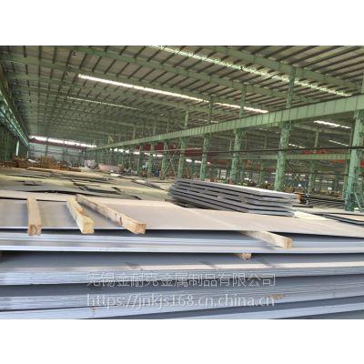 质优价廉3mm不锈钢板 304不锈钢压花板今年价格