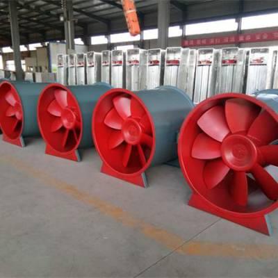 厂家直销加工低噪声耐高温轴流式消防排烟风机中压通风机