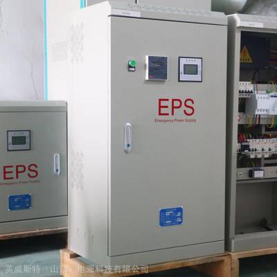 7KW应急消防EPS单相电源英威斯特eps应急照明