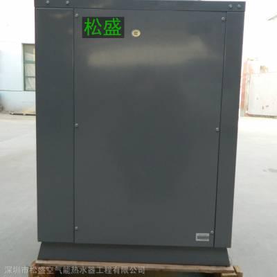 高州市宾馆空气能热泵热水器工厂订制