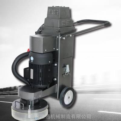环氧地坪研磨机 自流平磨地机 水泥地面固化地坪研磨机