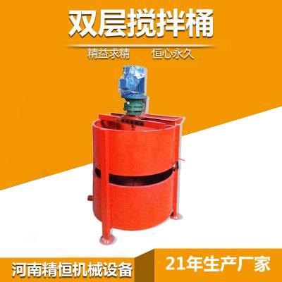 广东双层水泥浆搅拌桶批发市场