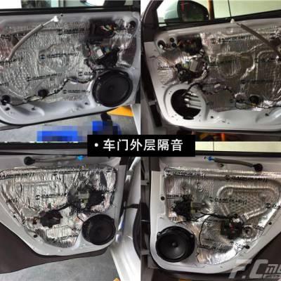广州从化专业汽车隔音从化区全新奥迪A3升级全车必拓环保隔音作业