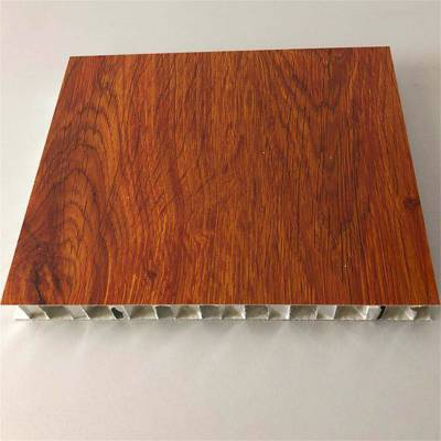 浙江 大理石复合铝蜂窝板,仿石材铝蜂窝板 欧品铝业 颜色规格任意定制