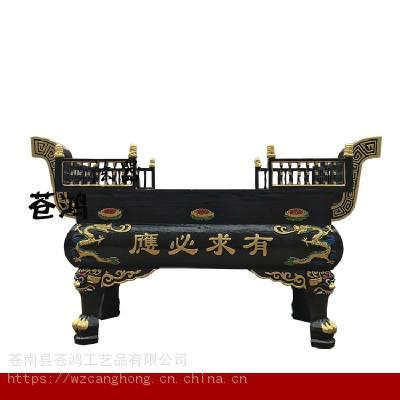 寺院耐高温香炉_铸铜长方形香炉_苍鸿香炉市场价
