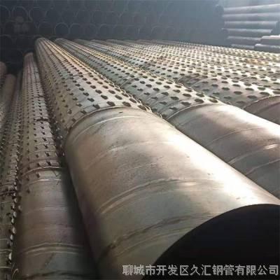 苏州打井钢管273mm壁厚4.0mm降水井管子每米含税价格