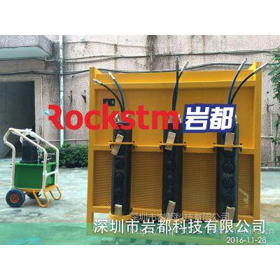 挖改钻-挖改钻价格-优质挖改钻批发|采购-岩都挖改钻机