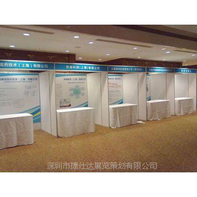 深圳标准展位租赁 优质商家
