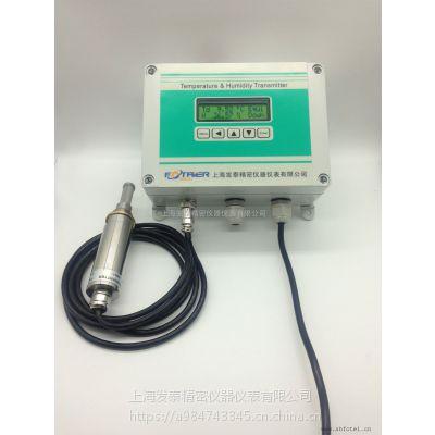 上海发泰供应瑞士OEM露点仪,FT60SP-3XB声光报警在线露点仪价格