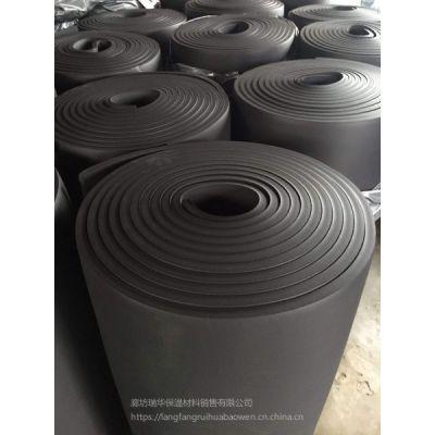 定做橡塑海绵板防潮 保温外墙防晒阻燃吸音橡塑海绵板