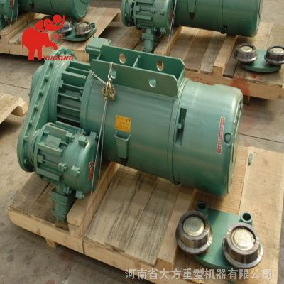 钢丝绳电动葫芦 md1型钢丝绳电动葫芦0.5T*12M 电动葫芦