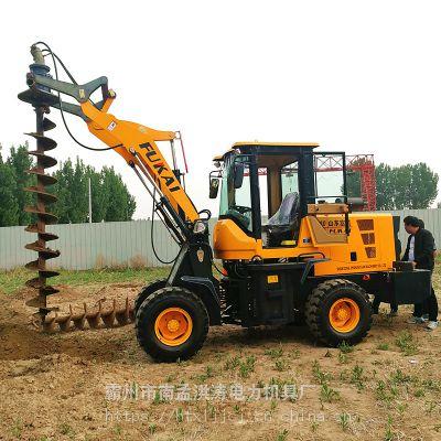 光伏打桩机 电力挖坑机 装载机改装挖坑机 洪涛厂家直销