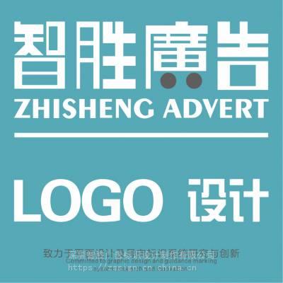 LOGO设计服务企业LOGO设计服务商标设计