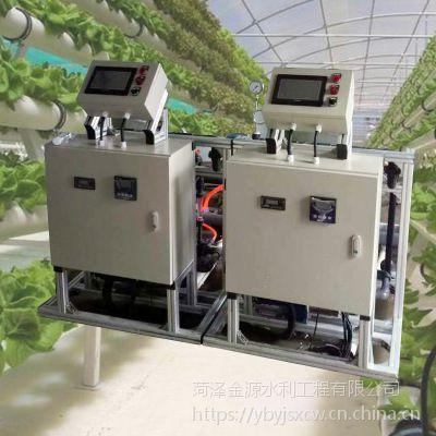 厂家直销水肥一体机 蔬菜大棚专用施肥机 水肥一体化滴灌设备 家庭园艺