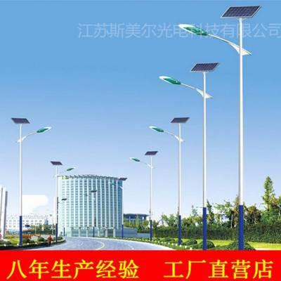 重庆户外太阳能路灯现货