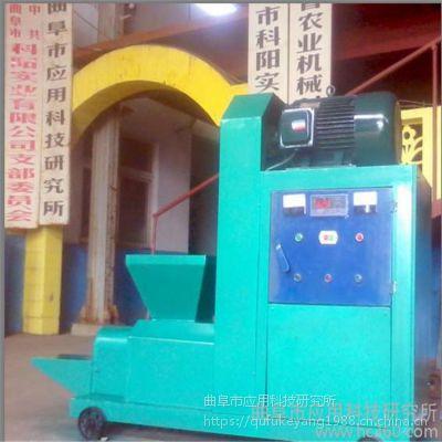 山东科阳专业生产锯末木炭机秸秆木炭机木屑制炭机