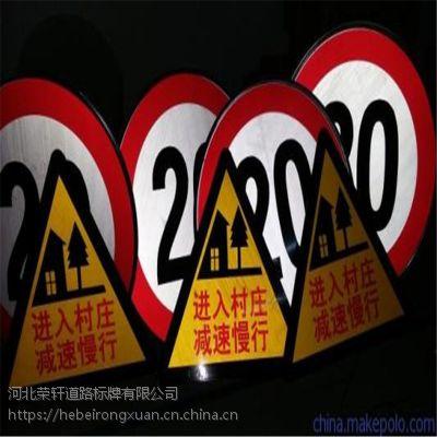 河北 西安反光标志牌制作 定制 方形标识牌 交通标志牌