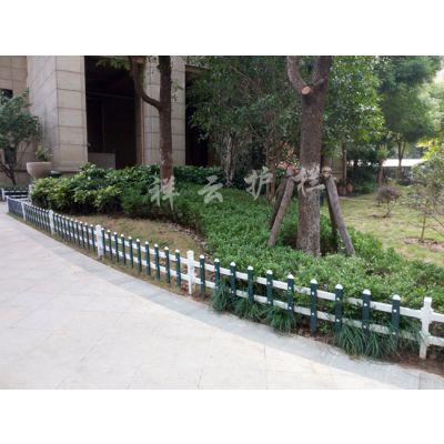 监利pvc护栏厂家 现货pvc草坪围栏