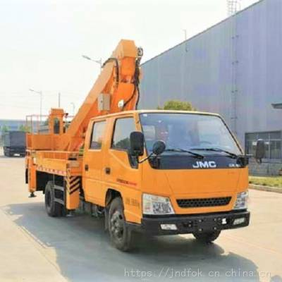 直臂式16米品牌高空作业车厂家