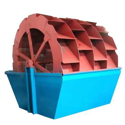 四排轮斗洗沙机 高品质厂家报价