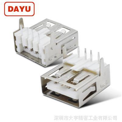 usb a母座 插板90度DIP平口LCP耐高温A母座端口厂家直销