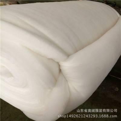 供应陶瓷纤维棉 可发射远红外纤维棉 护膝用保健棉