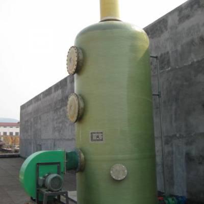 玻璃钢酸气净化塔 玻璃钢脱硫塔 酸雾净化器 洗涤塔吸收塔 废气塔
