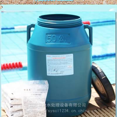 万消灵游泳池消毒片消毒剂澄清剂