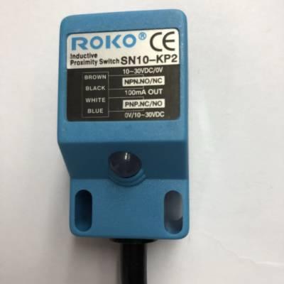 原装ROKO瑞科接近开关SN04-N/N2 NPN常开 金属传感器