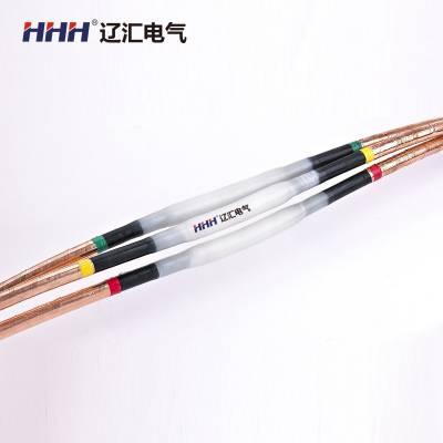 贵州电缆模注熔接接头 电缆中间熔融接头 10kv 35kv高压电缆修复技术 技术转让