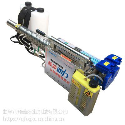手提式汽油烟雾机 脉冲大功率汽油水雾机 养殖消毒打药机