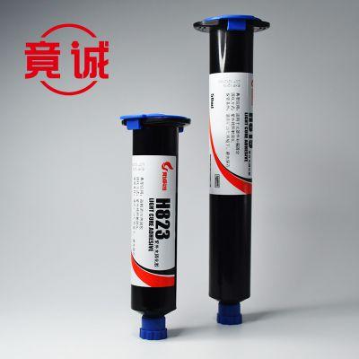 uv热固胶,uv胶,低收缩低膨胀胶水,快速定位,竟诚H823胶水