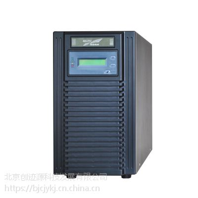 供应科华 UPS(不间断)电源 (YTR1101) 精卫系列