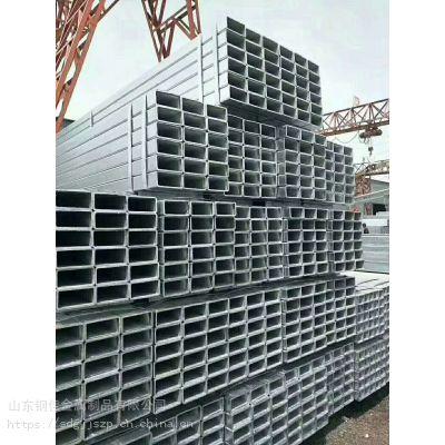 山东低合金方矩管批发25x50方矩管现货