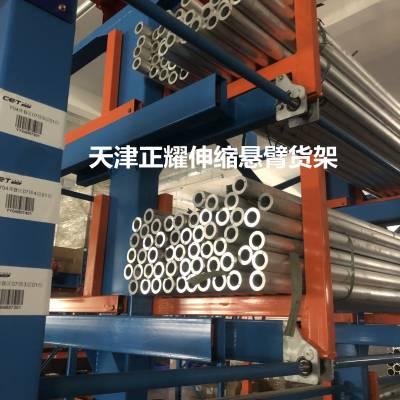 贵州悬臂货架供应商 伸缩式悬臂货架品牌厂 钢材先进存储方式
