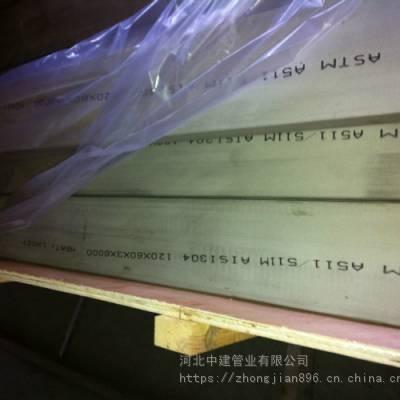 inconel600圆棒,板材,焊接产品,盘条,薄板 Alloy 600