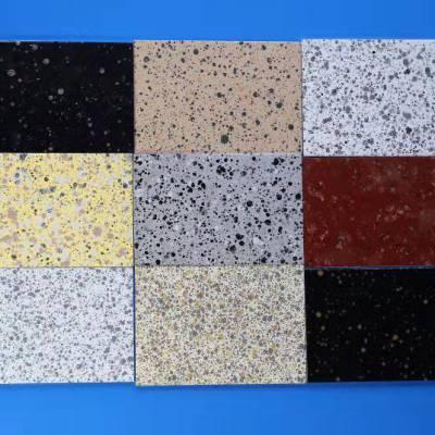 河南保温一体板哪家好-在哪里能买到划算的保温一体板