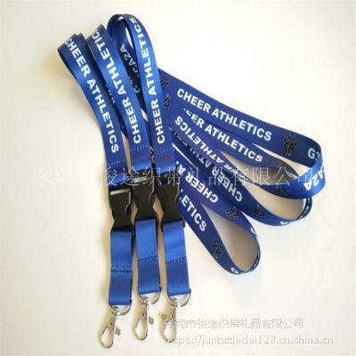 供应新款双面印刷热转印挂绳制作带塑料插扣的挂带做工作吊绳用